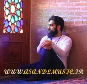 دانلود آهنگ بر باد رفته علی زند وکیلی