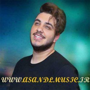 دانلود آهنگ عاشق کش آرون افشار