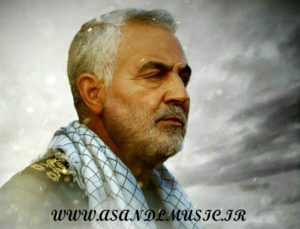 دانلود آهنگ مدافع وطن (غرور سپاهی چه سردار ماهی ) علیرضا بیرانوند