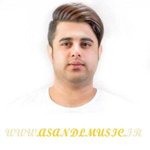 دانلود آهنگ دینامیت علی ابراهیمی