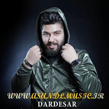 دانلود آهنگ دردسر بومه خاله پسر بومه مجید احمدی