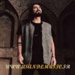 دانلود آهنگ دوست دارم امیر عباس گلاب