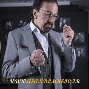 دانلود آهنگ عید شما مبارک ناصر چشم آذر