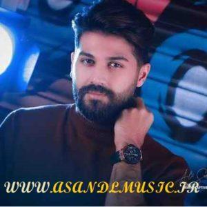 دانلود آهنگ قلب من علی صدیقی