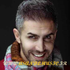 دانلود آهنگ پاتوق مرتضی اشرفی