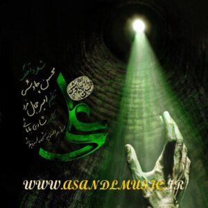دانلود آهنگ علی محسن چاوشی