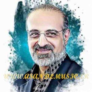 دانلود آهنگ به نگاهی محمد اصفهانی