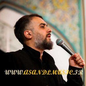 دانلود آهنگ من ایرانم تو عراقی حسین پویانفر