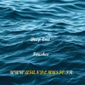 دانلود آهنگ اصلی Deep End از Foushee