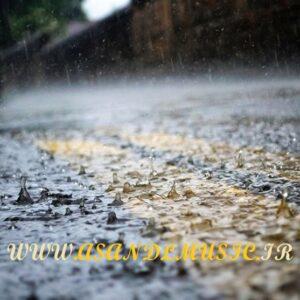دانلود آهنگ دل نبند باران