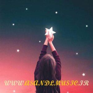 دانلود آهنگ ستاره کرنلا